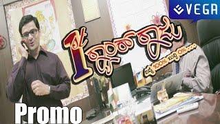 1st Rank Raju Movie || Promo Video || Latest Kannada Movie 2015