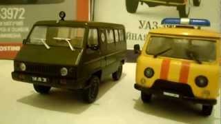 АЛ СРСР №96 УАЗ 3972 в порівнянні з УАЗ 3909 .