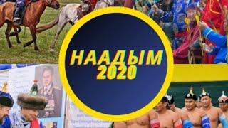 Наадым 2020. Аът чарыжы. Эрзин. Конные скачки.