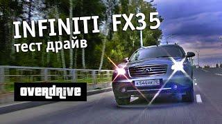 Обзор  Infiniti FX 35 2007 года, Инфинити. Infiniti vs ... FX 35 разгон