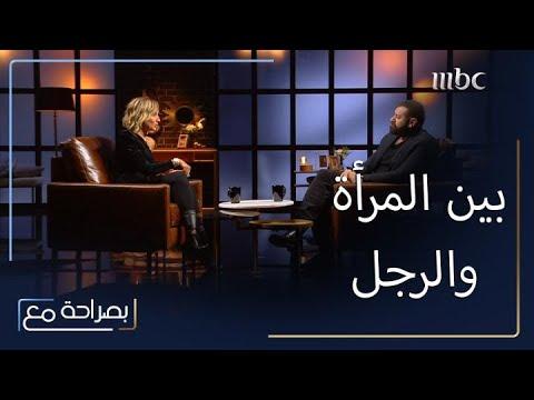 جدل بين عمرو ودينا حول موضوع التمييز بين المرأة والرجل  تابعوا الحلقة كاملة على شاهد  VIP