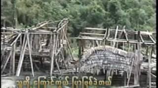 Kayah song (အခ်ိန္တန္ျပီ)