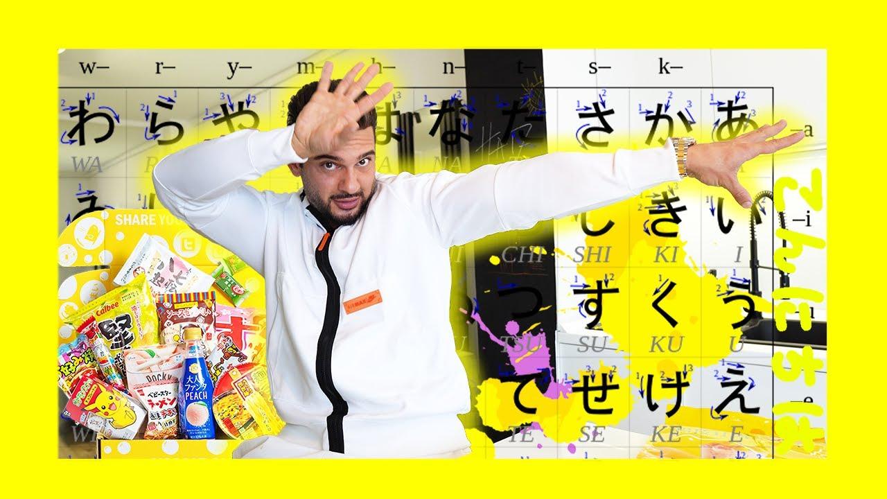 INCERC CELE MAI CIUDATE DULCIURI JAPONEZE !! * TASTE TEST