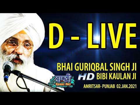 D-Live-Bhai-Guriqbal-Singh-Ji-Bibi-Kaulan-Ji-From-Amritsar-Punjab-2-Jan-2021
