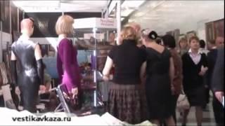 Day of Republic of Ingushetia in State Duma