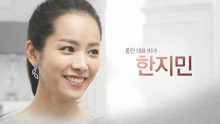 Baixar Han Ji Min & Choi Si Won - Mamonde Web Talkshow Teaser