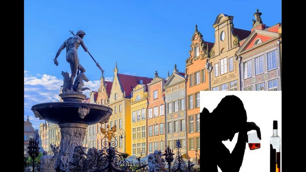 DDTK-Gdańsk