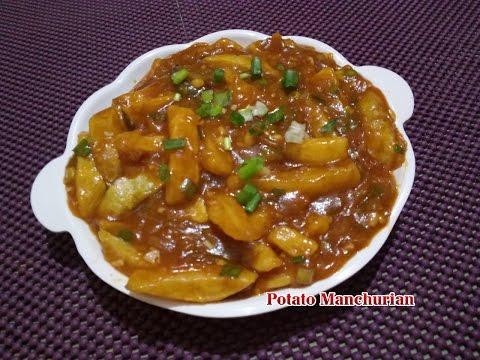 Potato Manchurian(पोटेटो मंचूरियन)/ Potato Chilli Manchurian - Swad Bemishal