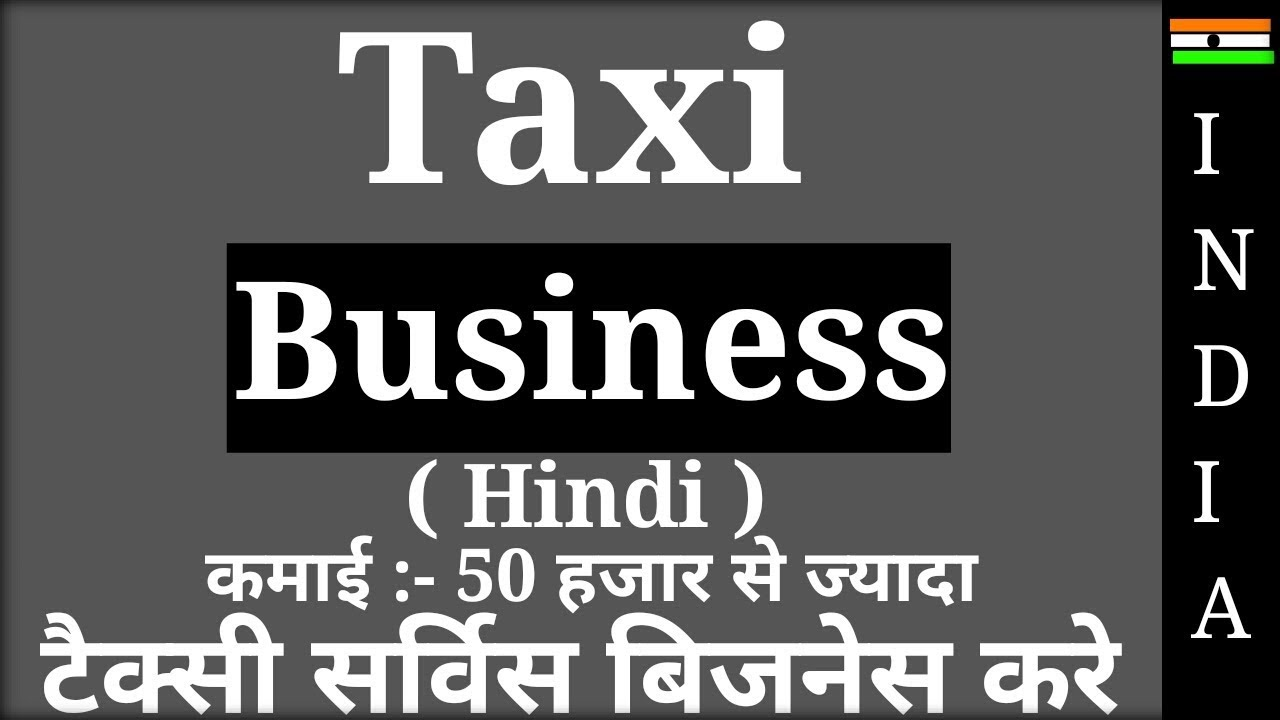 MOST PROFITABLE BUSINESS | START TAXI BUSINESS IN YOUR CITY | Business Idea  | in Hindi