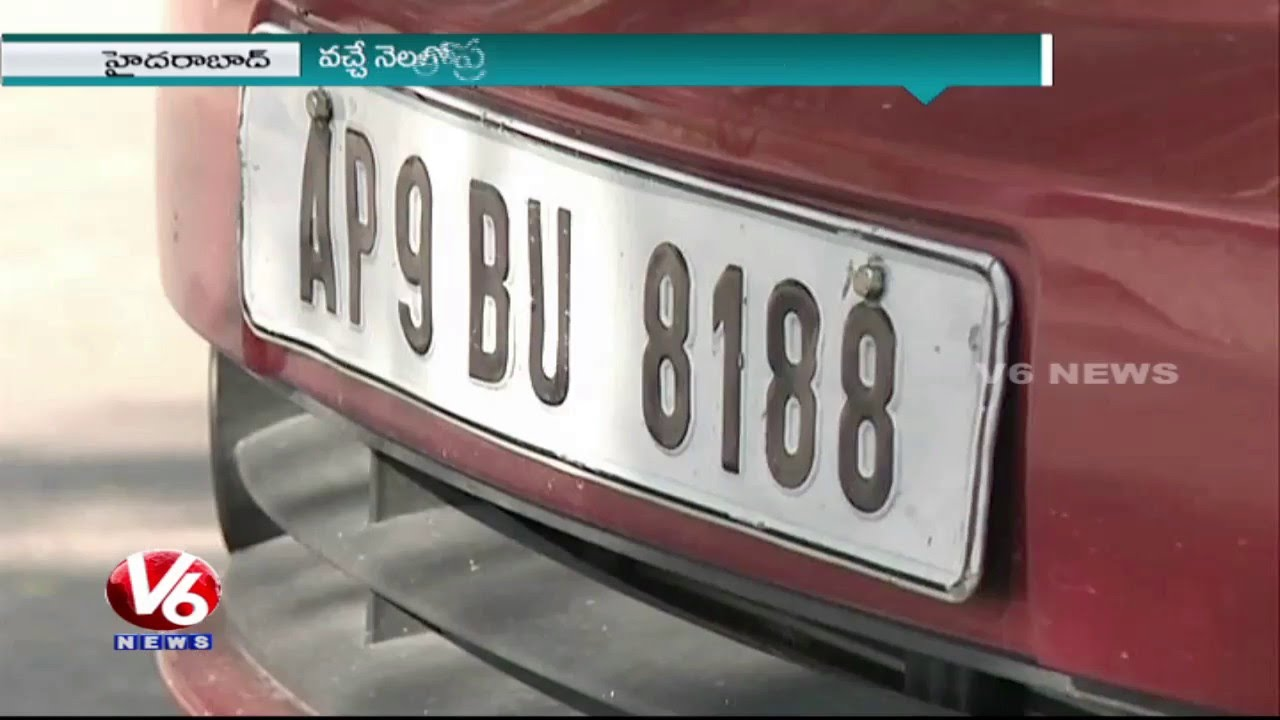 Vehicle Owners to Get TS Number Plates Online In Telangana from ...