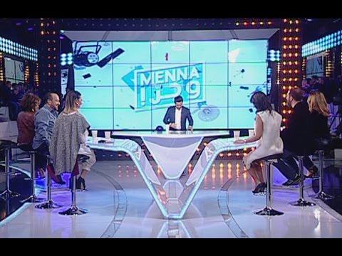 Menna w jerr - 23/01/2017