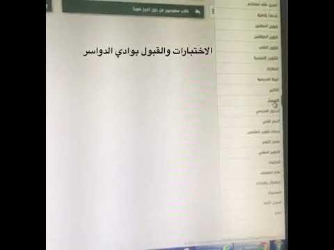 استمارة الفحص الطبي للطلاب من حساب قائد المدرسة Youtube