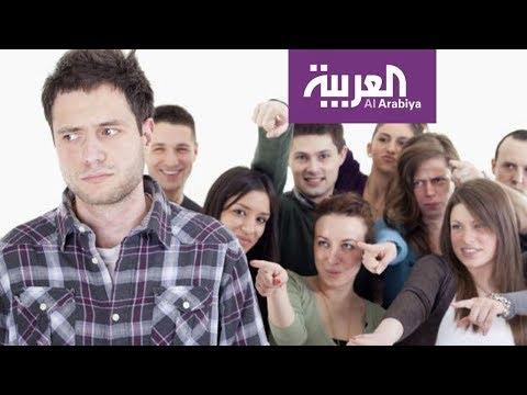 صباح العربية | المزح الثقيل جرح دائم في العلاقة  - نشر قبل 2 ساعة