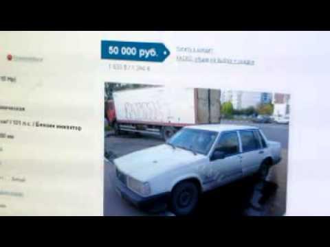 Продажа авто в Москве, Московской области: частные