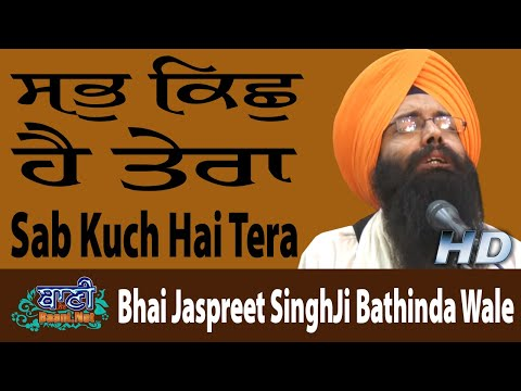Bhai-Jaspreet-Singhji-Bathinda-Wale-09-June-2019-Kalkaji