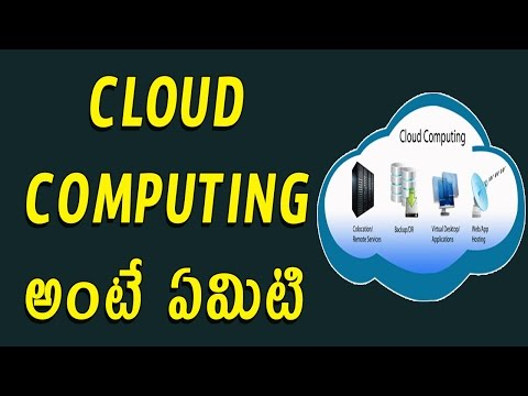 Cloud Computing Explained In Telugu || Telugu Video Tutorials