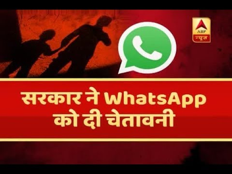 After Govt Warning, WhatsApp Testing New Feature in India To Curb Spread of Fake News | ABP News