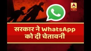After Govt Warning, WhatsApp Testing New Feature In India To Curb Spread Of Fake News , ABP News