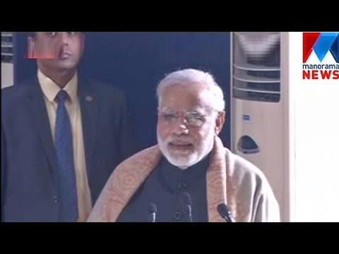 Modi Criticise Rahul And Manmohan Singh    Manorama News