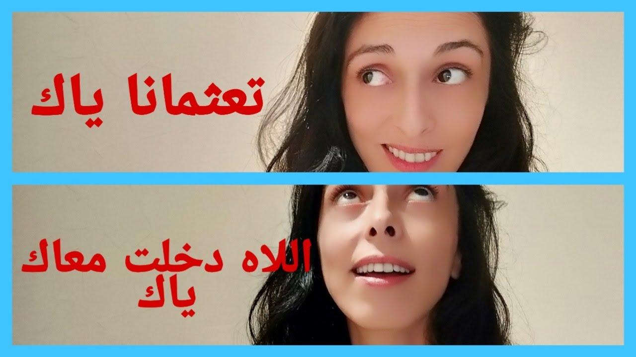 Best Of Chatamata Morocco's got talentالمشاهير دوزوها علينا كلشي على الستاتي لموت ديال الضحك