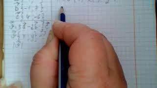 Координаты вектора. Длина вектора.