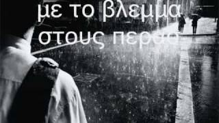 Repeat youtube video ΧΙΛΙΕΣ ΣΙΩΠΕΣ-ΕΛΕΝΗ ΤΣΑΛΙΓΟΠΟΥΛΟΥ ΣΤΙΧΟΙ