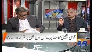 Naya Pakistan - PTI blames Bilawal to make happy his political chiefs