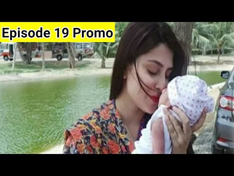 Koi Chand Rakh Episode 19 Promo Teaser Review