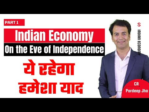 Economics - Indian Economy on the eve of Independence, XIth,
