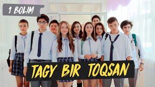 Tagy Bir Toqsan 1 серия   ТҰСАУКЕСЕР