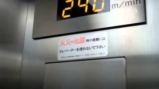 15/8/19 温井ダム3 地下4階のダム下までの見学用エレベーター thumbnail