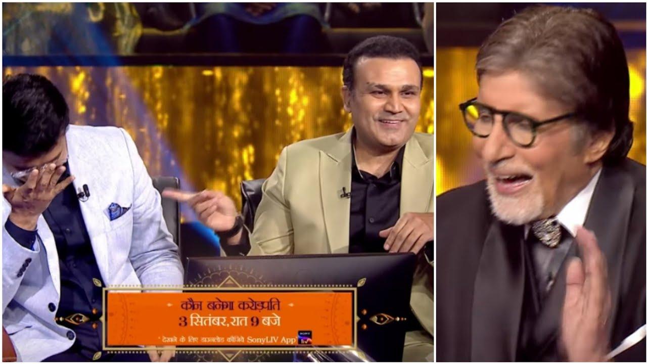 Sourav Ganguly & Virendra Sehwag Ne Ki Amitabh Bachchan Ke saath Full Masti| Kaun Banega Crorepati - YouTube