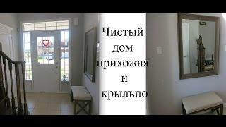 видео Оформление крыльца дома: нюансы и особенности