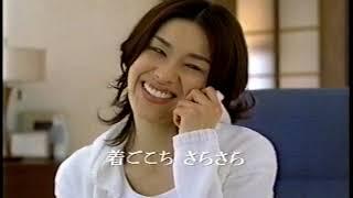 2003-2008 ローカルCM集 愛媛版