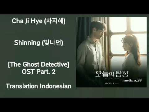 Cha Ji Hye (차지혜) – Shinning (빛나던) Lyrics HAN-ROM-INDO The Ghost Detective 오늘의 탐정 OST Part. 2