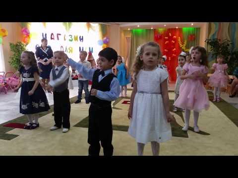 Песня про воспитателей на 8 марта