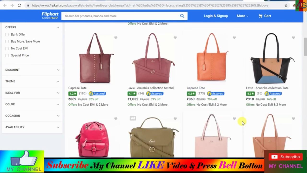 ba29fbf8b0 How to buy perfect jeans for men || how to buy bag in flipkart ...