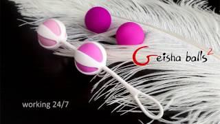 Geisha Balls 2 — вагинальные шарики Fun Toys (Англия)