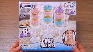 야미 너미스-미니 푸시팝 케이크 Yummy Nummies-Cake Push Pops
