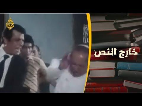 ????     ترويج خارج النص- فيلم وراء الشمس  - 13:54-2019 / 7 / 11