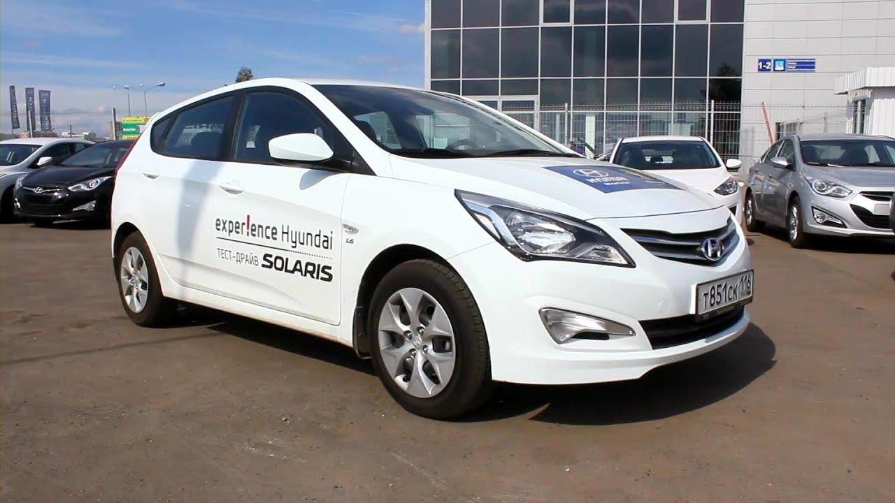 Лада Веста VS Хёндай Солярис!!! Lada Vesta VS Hyundai Solaris .