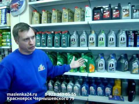 Какое моторное масло лить в Японца и Европейца?