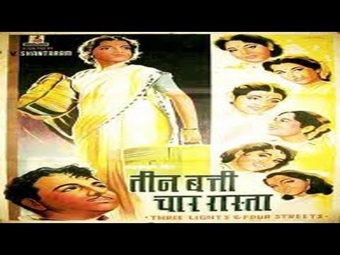 TEEN BATTI CHAR RAASTA  Karan Dewan, Nirupa Roy, Sandhya,