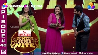 Comedy Super Nite Ep-46 04/07/15 With Idraja