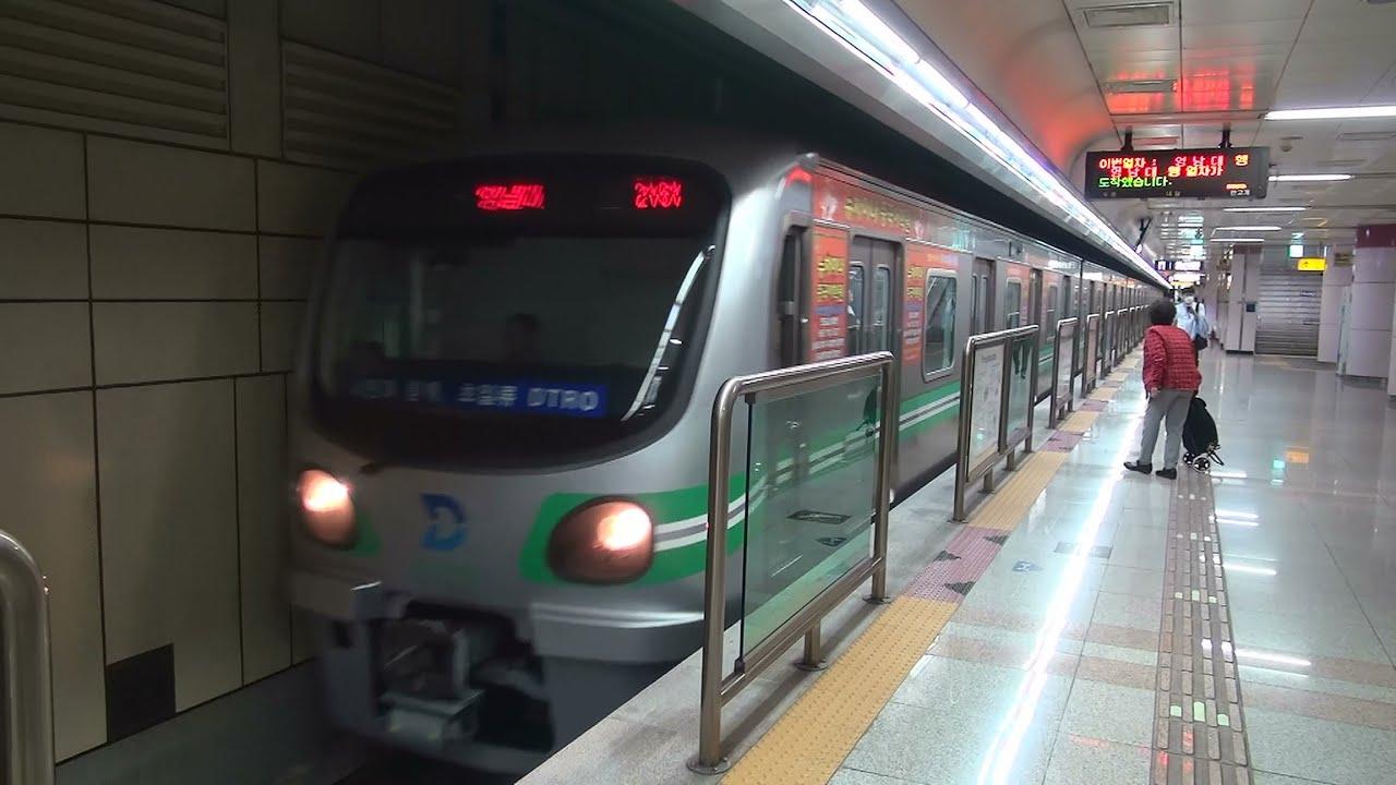 大邱都市鉄道2号線 パンゴゲ駅入...