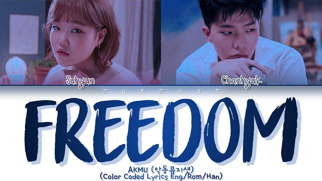 AKMU (악동뮤지션) - FREEDOM (Color Coded Lyrics Eng/Rom/Han)