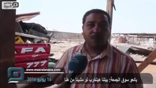 """بالفيديو  بائعو سوق الجمعة: """"بيتنا هيتخرب لو مشينا"""""""