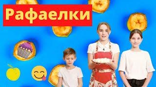 Кулинария для детей  Простые рецепты   Сделай сам