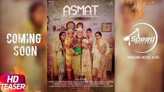 Teaser | Asmat | Short Movie | New Punjabi Short Movie | Speed Records