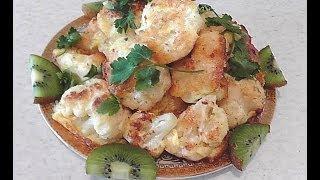 Рецепт цветной капусты в кляре с сыром | Cauliflower in batter